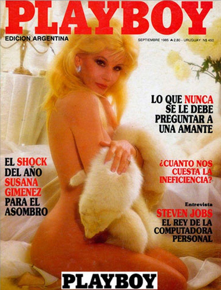 Susana Giménez en la portada de la revista de hombres más famosa