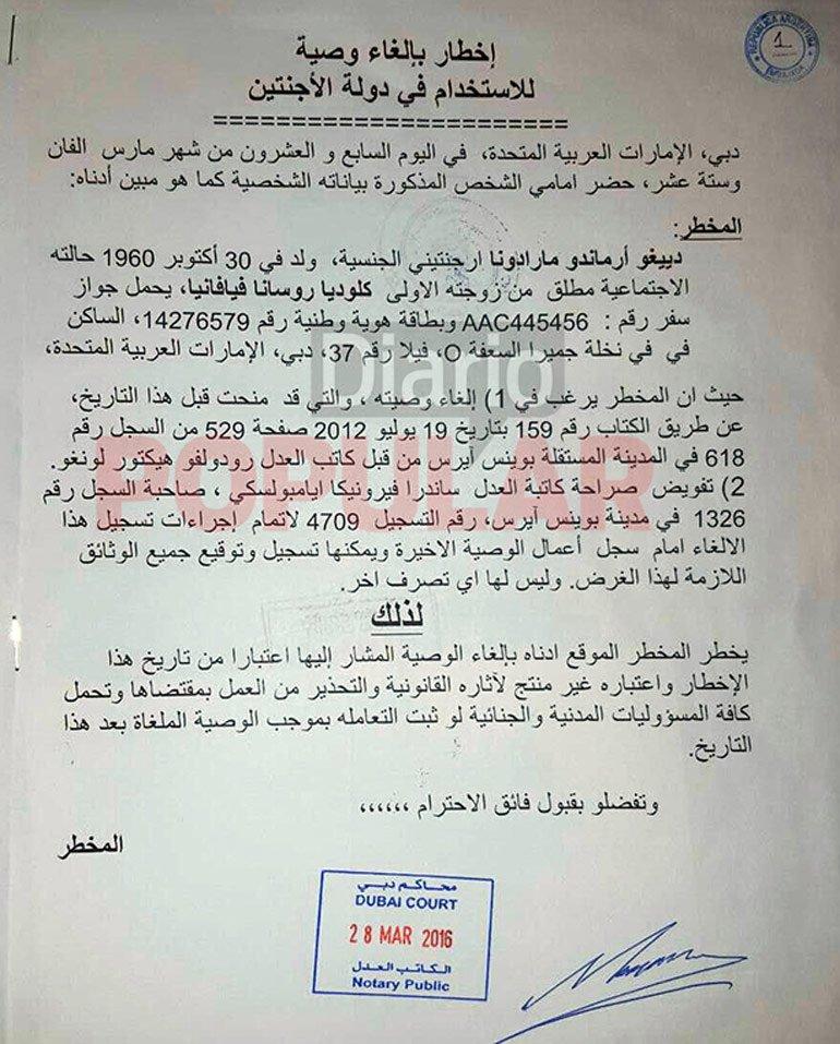 El documento original que informa sobre la nulidad del testamento firmado en 2012